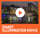 SMART ILLUMINATION MOVIE